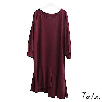 不規則前短後長素面長洋裝 共三色 TATA