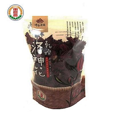 台東地區農會 乾燥洛神花(150g/包)