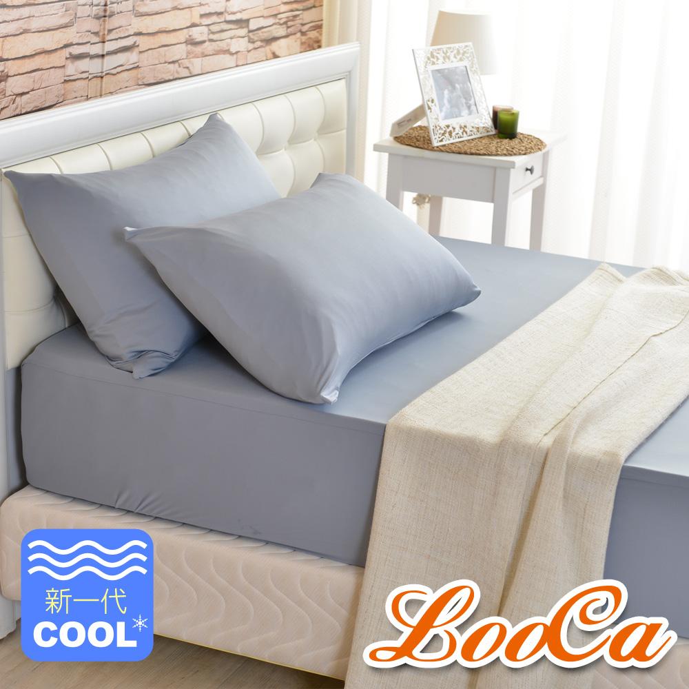 LooCa 新一代酷冰涼床包--大6尺(灰)