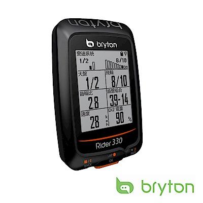 Bryton Rider 330E GPS 自行車記錄器