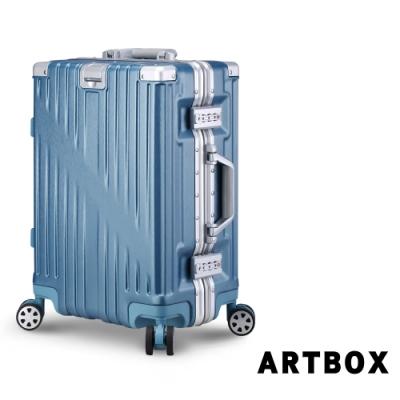 【ARTBOX】時空魅影 20吋獨家飾紋海關鎖鋁框行李箱(冰雪藍)