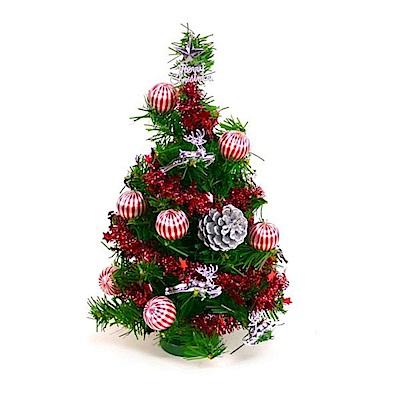 摩達客 迷你1尺(30cm)裝飾綠色聖誕樹(銀松果糖果球色系)