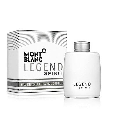 Montblanc Legend Spirit 萬寶龍傳奇白朗峰男性淡香水4.5ml