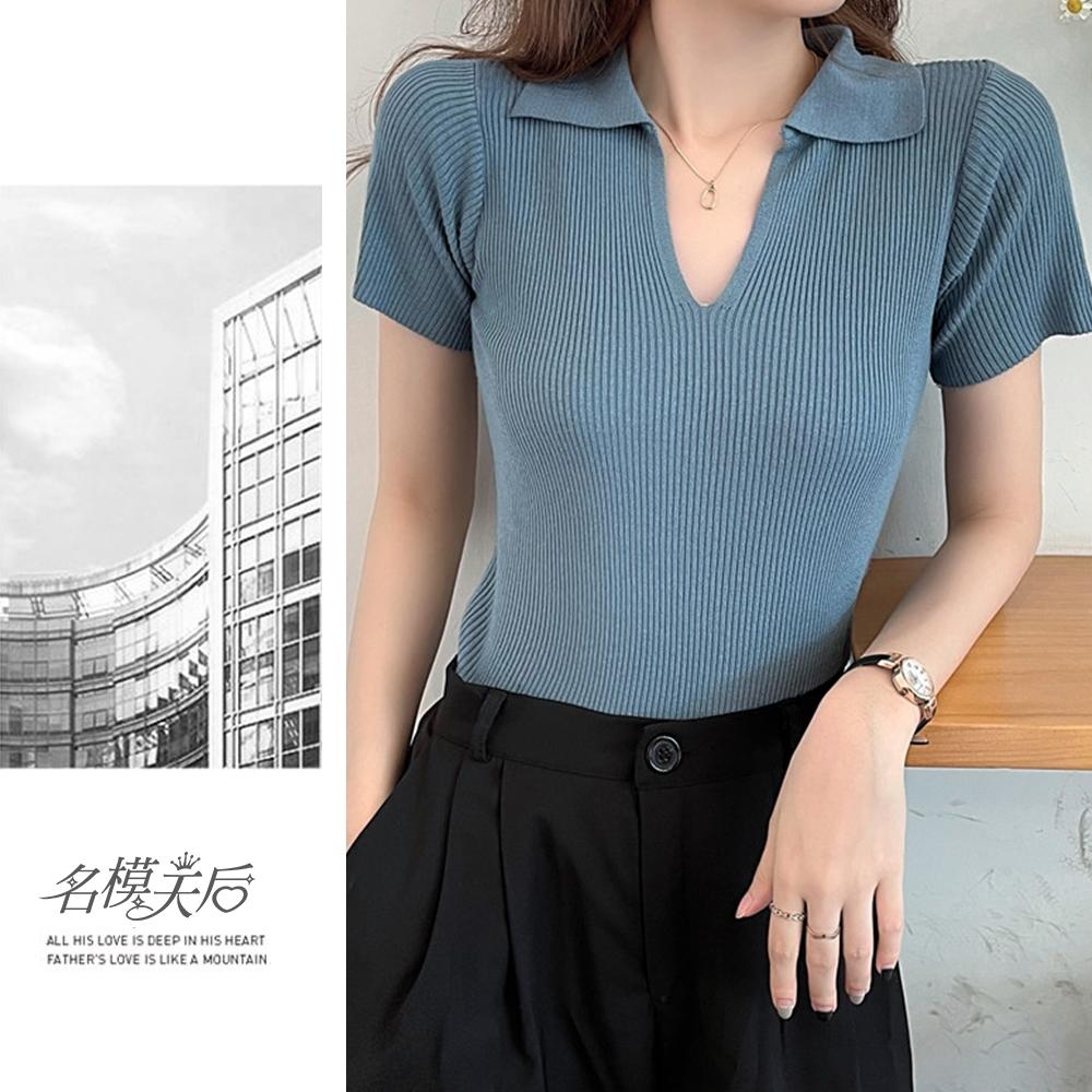名模天后-個性氣質百搭純色翻領造型上衣-4色(F)