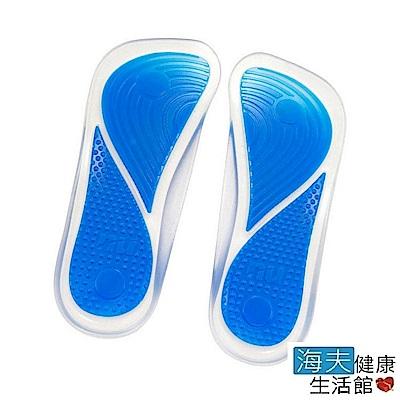 恩悠數位 NU 3/4美姿吸震能量鞋墊