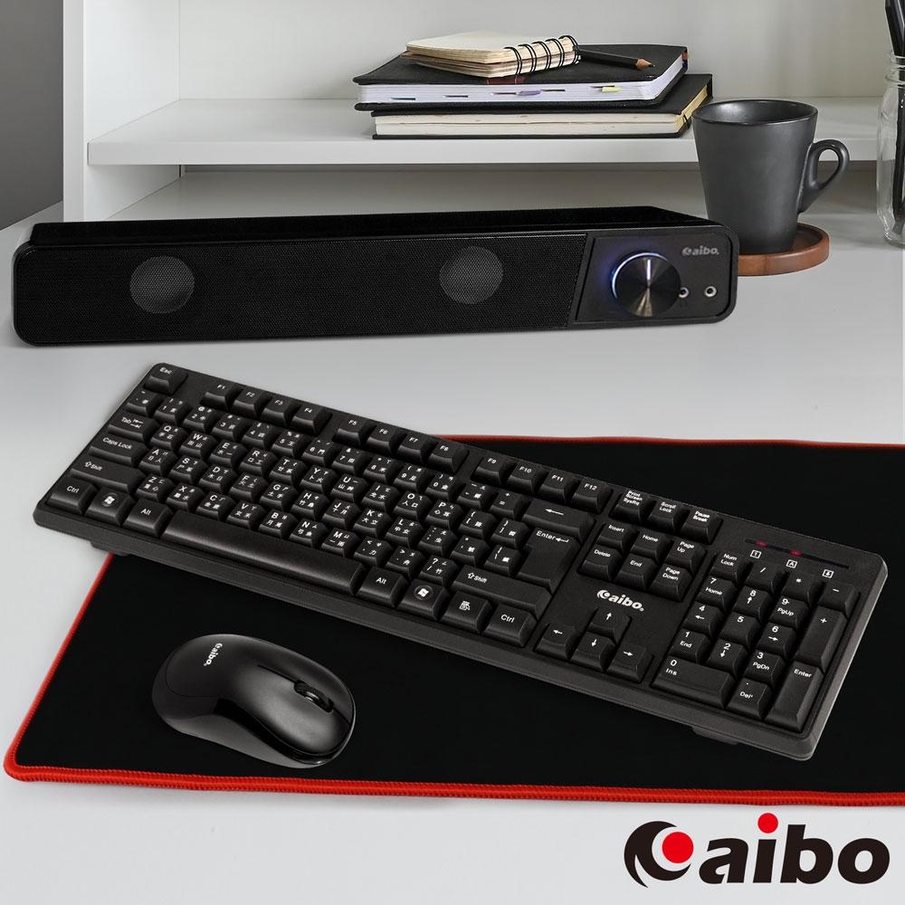 [時時樂限定]aibo KM13無線鍵鼠組+LA108喇叭+大尺寸XL滑鼠墊