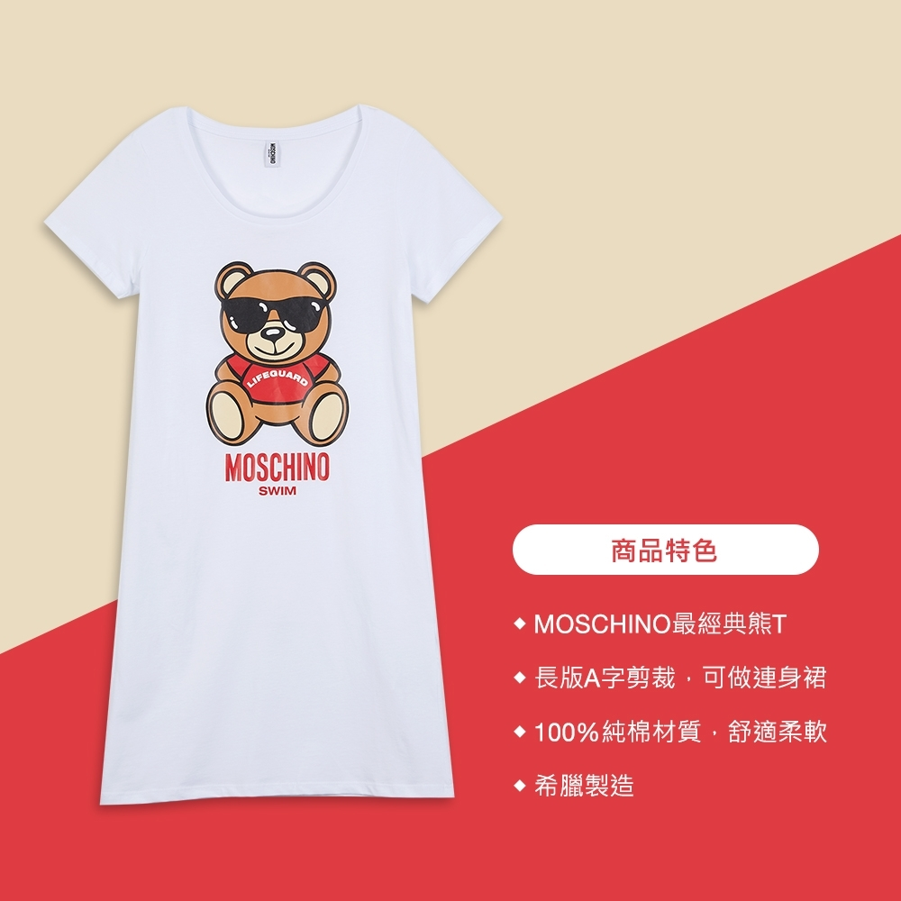 MOSCHINO 救生熊長版T恤連身裙XS/白 21040001