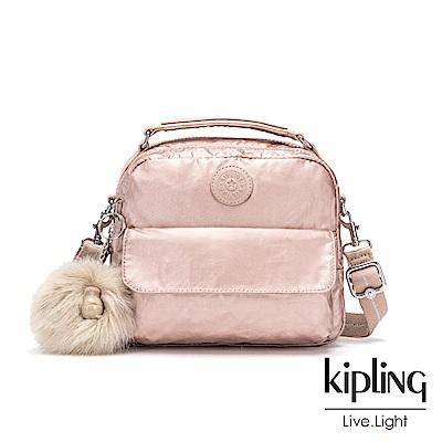 Kipling 金屬光暈微醺粉兩用側背後背包-CANDY