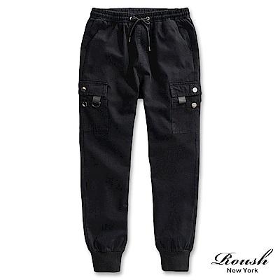 Roush 多口袋水洗工裝縮口褲(2色)