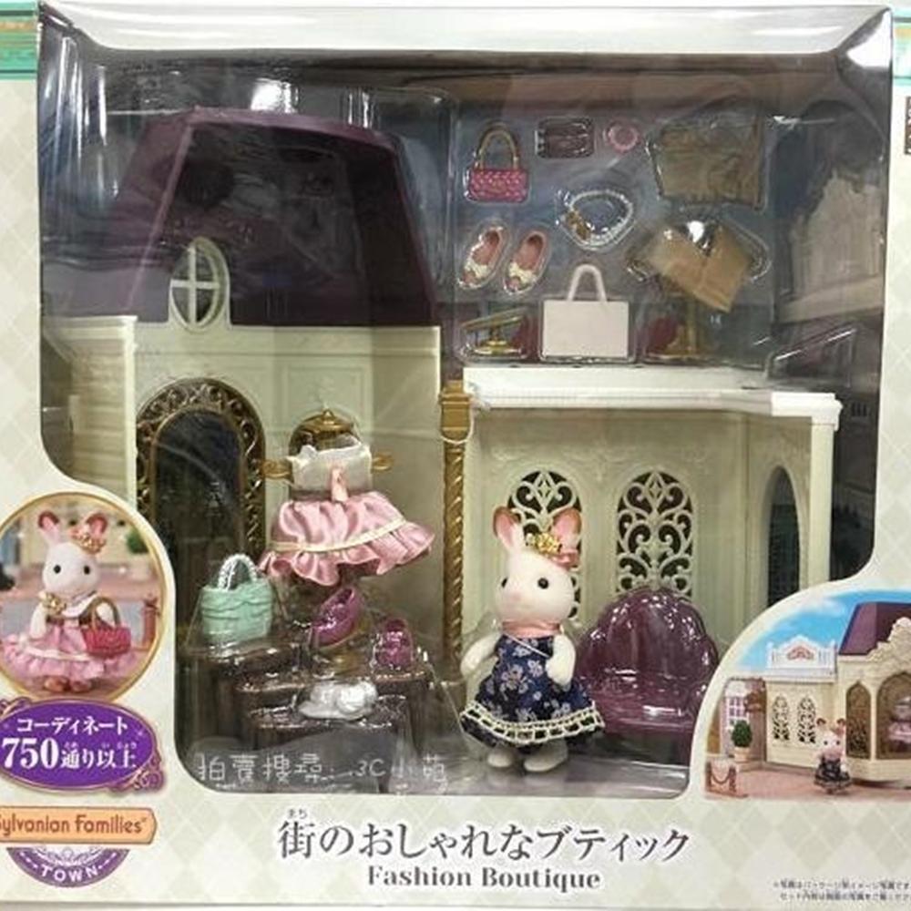 日本森林家族 TOWN 時尚服飾店EP14061 EPOCH原廠公司貨