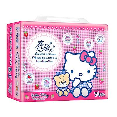 春風三層抽取式衛生紙 100抽x24包x3串/箱-Hello Kitty點心風