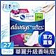 好自在Radiant幻彩液體衛生棉日用 27cmx9片 product thumbnail 1