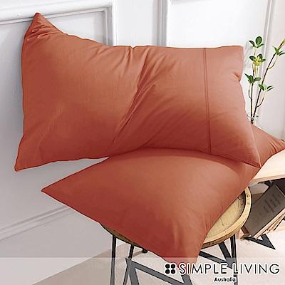 澳洲Simple Living 300織台灣製純棉美式信封枕套-二入(夕陽桔)
