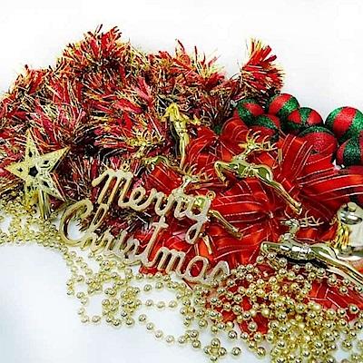 摩達客 聖誕裝飾配件包組合~紅金色系(3尺(90cm)樹適用)(不含聖誕樹)(不含燈)