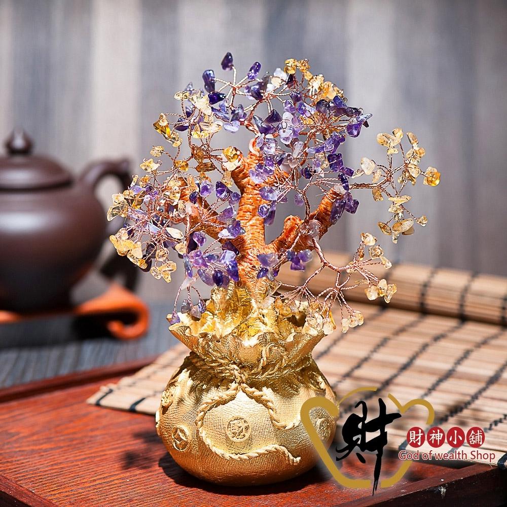 財神小舖 錢錢入袋 富貴紫黃水晶招財樹 (含開光) EM-8001