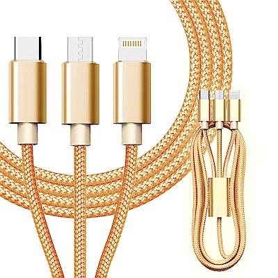 AISURE iPhone 8pin/Micro/TYPE-C 充電3合1充電線