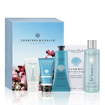 Crabtree & Evelyn瑰珀翠 噴泉spa洗護禮盒