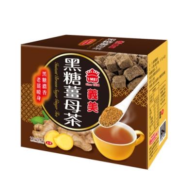 義美 黑糖薑母茶(14gx12入)