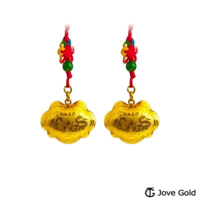 Jove Gold 漾金飾 長命富貴立體黃金胖鎖-0.5錢*2