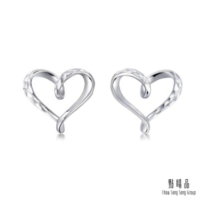 點睛品 Loving Hearts 流線心形 鉑金耳環