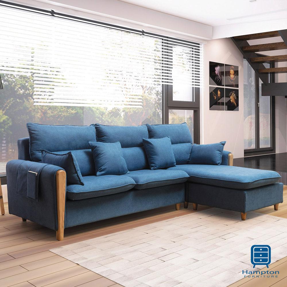 漢妮Hampton諾里奇系列藍色L型布面沙發