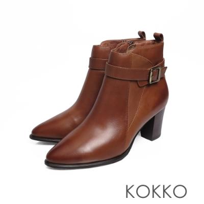 KOKKO - 顯瘦感拉鍊尖頭粗跟短靴 - 溫暖奶茶