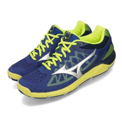 Mizuno 排羽球鞋 Wave Supersonic 運動 男鞋