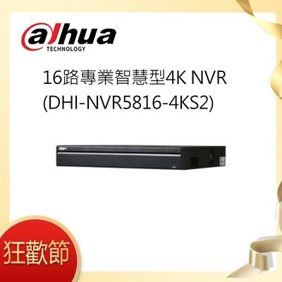 16路專業智慧型4K NVR(DHI-NVR5816-4KS2)