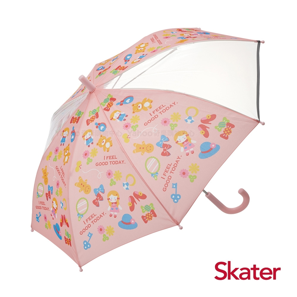 Skater兒童雨傘-糖果屋
