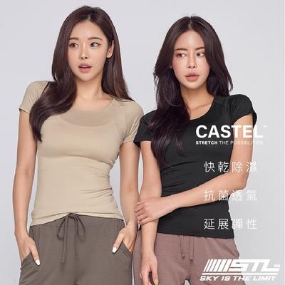 韓國 STL yoga Time Stretch SS 合身圓領短袖上衣/T恤 CASTEL彈性 奶茶NutralBeige