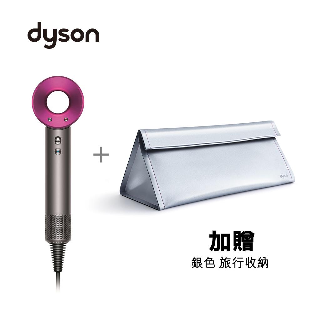Dyson Supersonic 吹風機 HD01 (桃紅)銀粕收納袋款