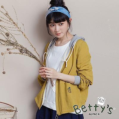 betty's貝蒂思 連帽撞色抽繩拉鍊外套(深黃)