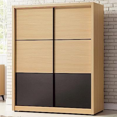 綠活居 米布亞5.2尺雙色推門衣櫃(吊衣桿+穿衣鏡+單抽屜)-156x60x197cm免組