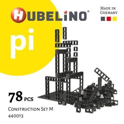 【德國HUBELiNO】 Pi 系列軌道積木 78pcs(基礎顆粒)
