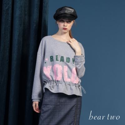 bear two- 印刷文字收腰T - 灰