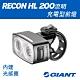 GIANT RECON HL 200流明前燈 product thumbnail 2
