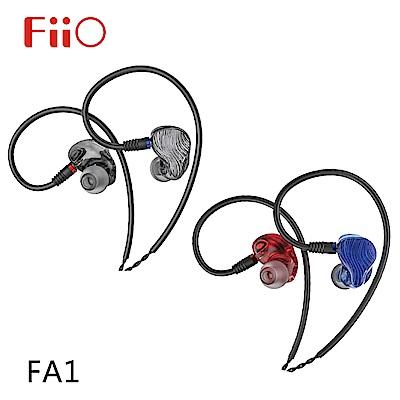 【FiiO】FA1樓氏單動鐵MMCX可換線耳機