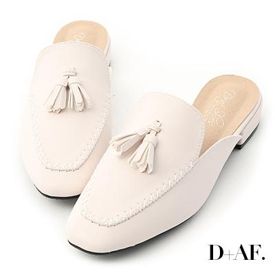 D+AF 自在生活.麥穗小流蘇低跟穆勒鞋*米白