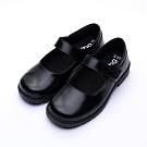 艾樂跑Arriba女款 魔鬼氈皮鞋 學生鞋-黑 (AB-6894)