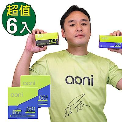 aoni 愛引力 001保險套(6入裝)