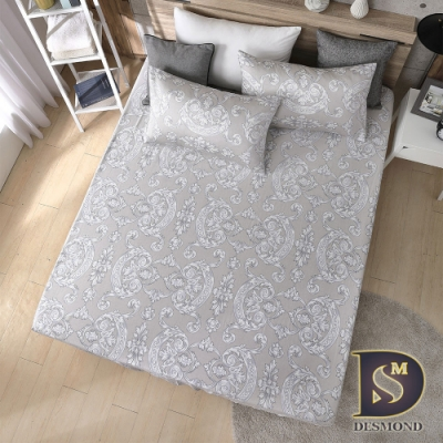 【岱思夢】 柏爾曼 特大100%天絲床包枕套三件組
