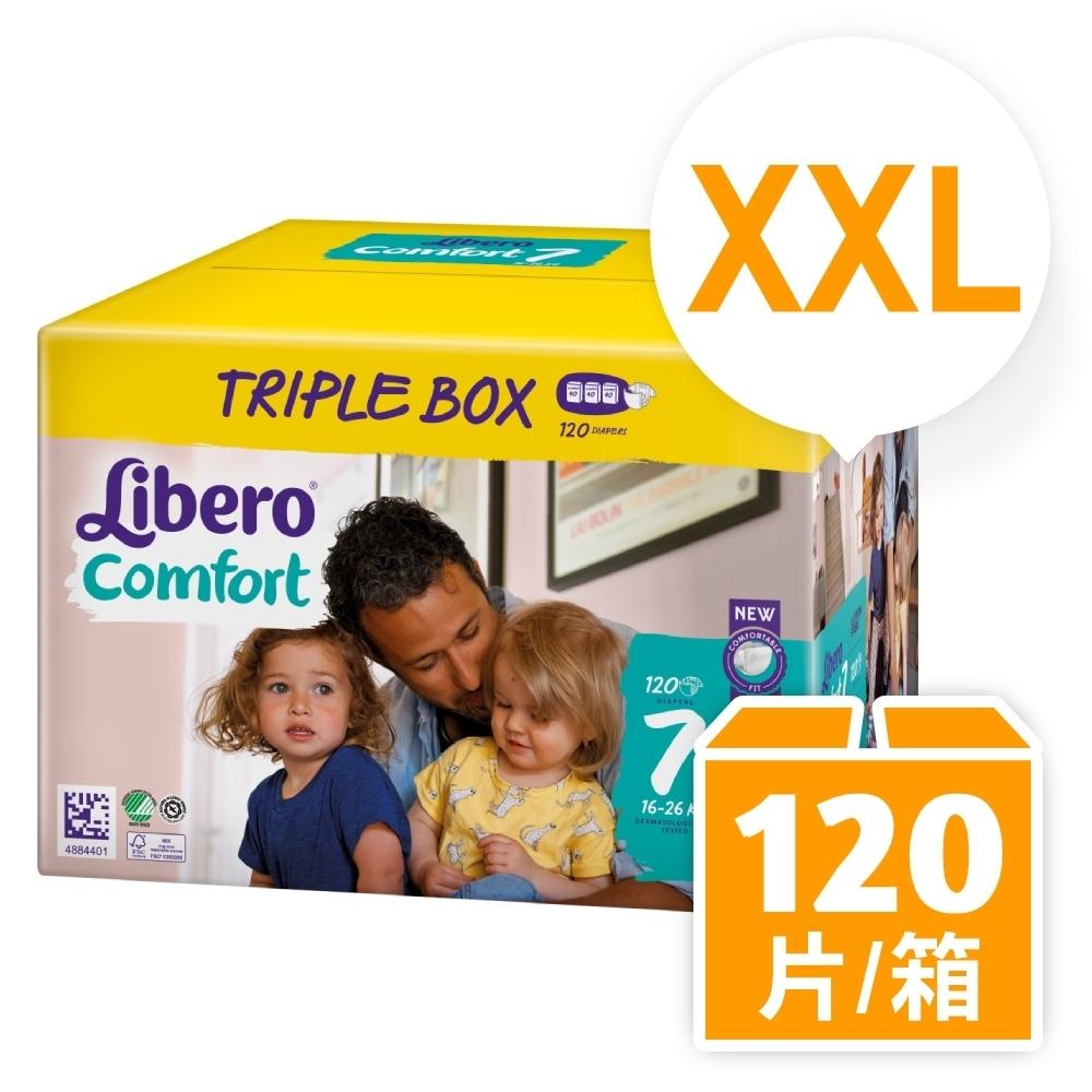 [送玩具任選1] 麗貝樂 嬰兒尿布/紙尿褲 限定版 7號/XXL(40片×3包)/箱購