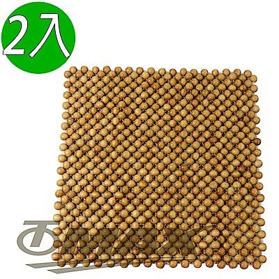 OMAX天然檜木香圓珠坐墊-2入