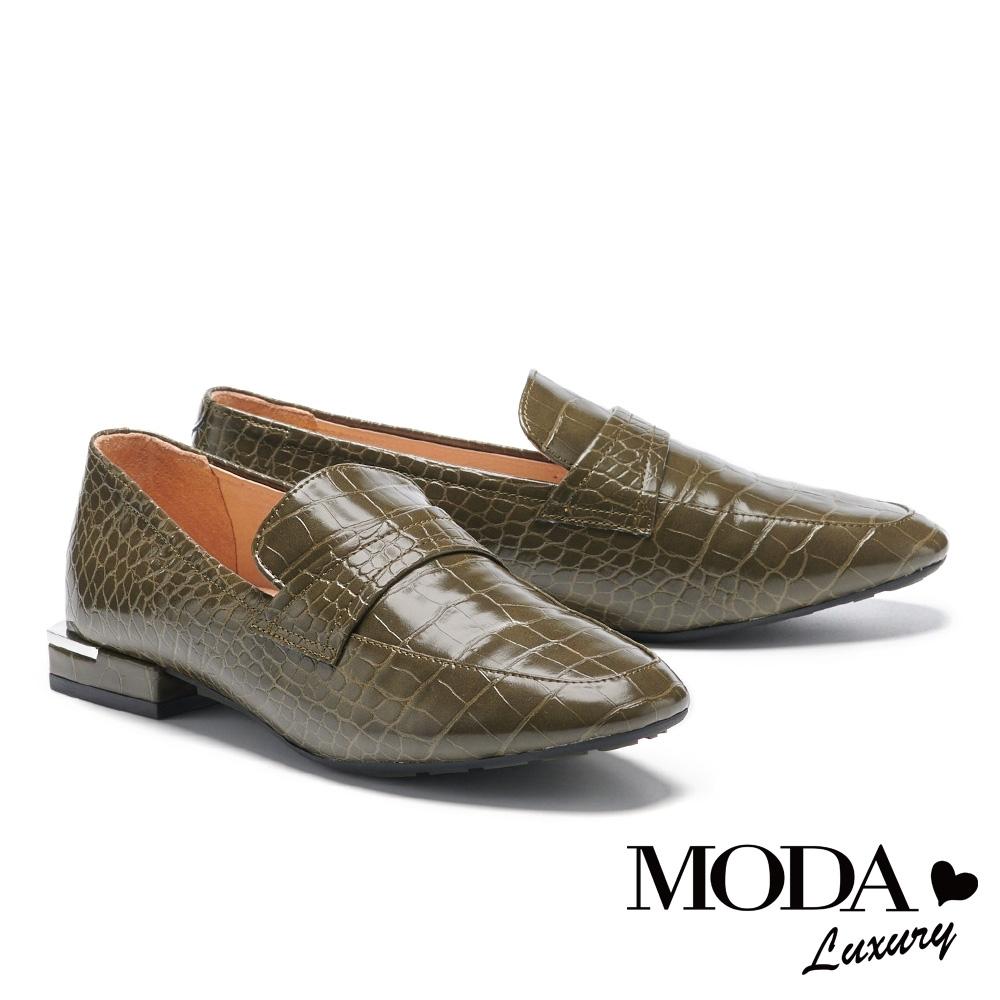 低跟鞋 MODA Luxury 簡約復古質感壓紋樂福低跟鞋-綠