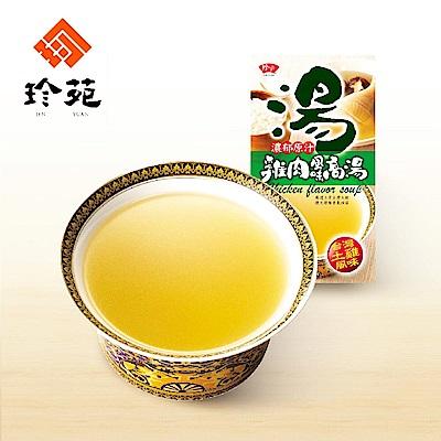 珍苑 雞肉風味高湯(700ml/盒,共2盒)