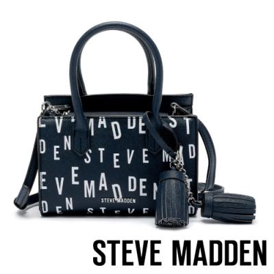 STEVE MADDEN-BCAPRI-經典SM手拿肩背兩用包-深藍