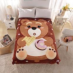 Grace Life 可愛造型多用途定位冷氣毯一入-貪吃熊