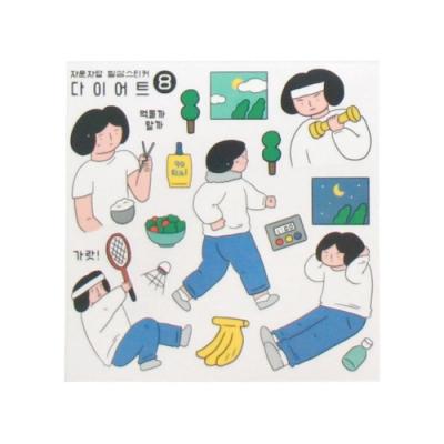 Indigo 女子日常自剪貼紙(4入)-08節食中