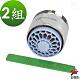 金德恩 2組氣泡型出水觸控式省水開關省水器 HP3065 (附軟性板手) product thumbnail 2