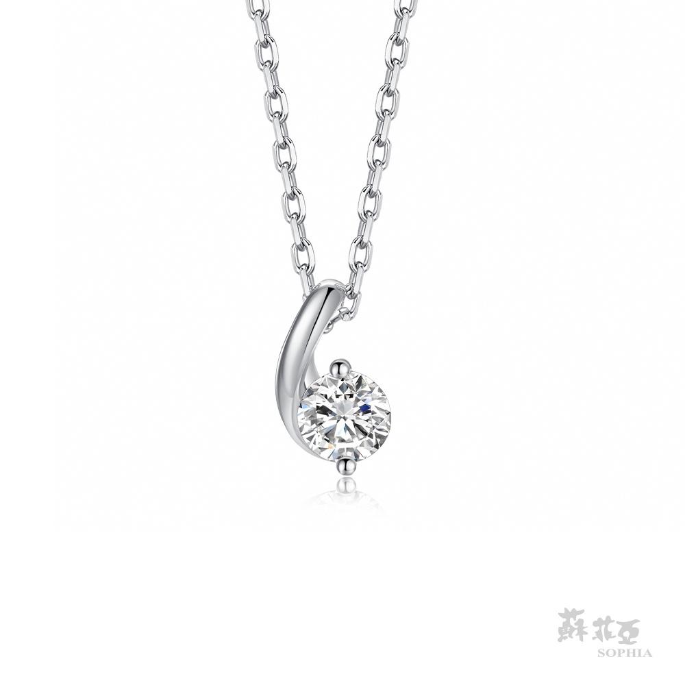 SOPHIA 蘇菲亞珠寶 - 小寶貝 0.20克拉 14K白金 鑽石項鍊